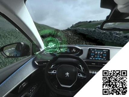 PEUGEOT-3008-SUV-Assistenzsysteme-Grip-Control