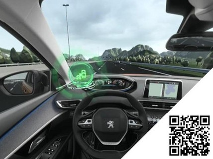 PEUGEOT-3008-SUV-Assistenzsysteme-Aktiver-Toterwinkelassistent