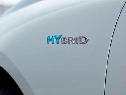 PEUGEOT 508 SW HYBRID - Hybrid-Logo